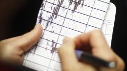Amerika verbietet Verkauf einer Börse an China