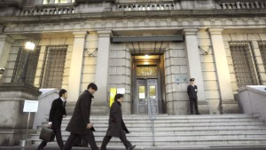 Japans Notenbank kündigt Rückzug von Kreditmarkt an