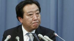 Japan will Euro-Anleihen erwerben