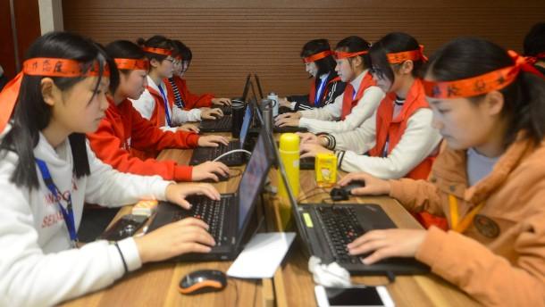 So will Peking den Kalten Krieg der KI gewinnen