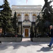 Wer steckt hinter dem Cyber-Angriff auf die russische Notenbank?