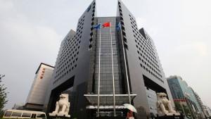Chinesische Großbank greift nach europäischen Banken