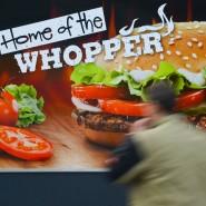 Warten auf neue Whopper: Viele Burger-King-Filialen in Deutschland haben nach wie vor geschlossen.