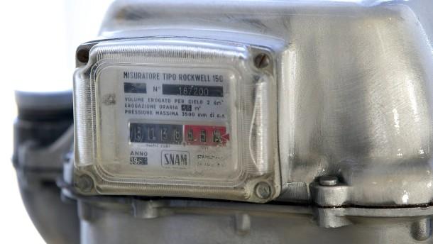 Fünf Bieter für deutschen Gasnetz-Betreiber