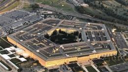 Pentagon will Bau von Seltene-Erden-Fabriken finanzieren