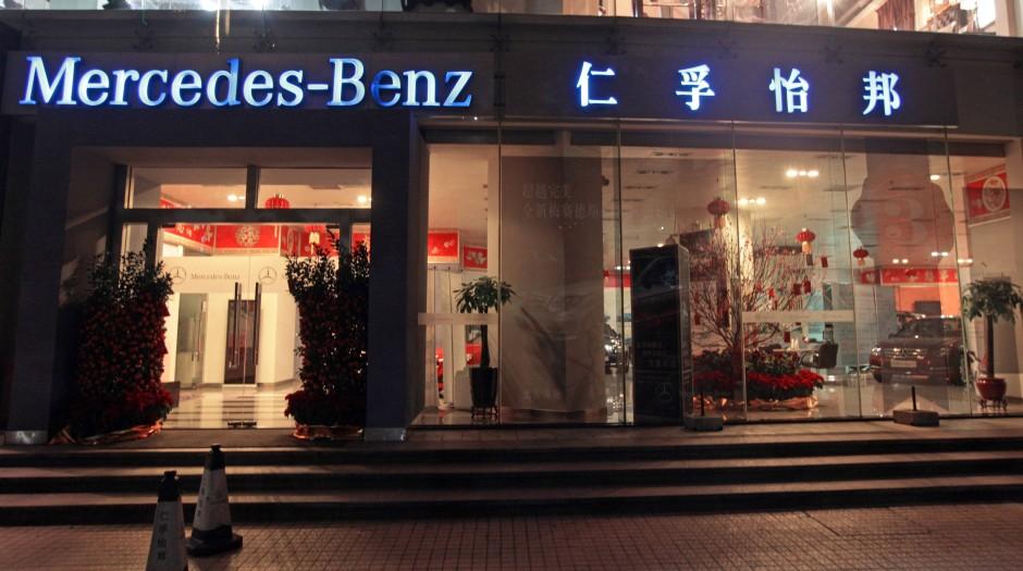 autobranche deutschland steigen die chinesen bei daimler. Black Bedroom Furniture Sets. Home Design Ideas