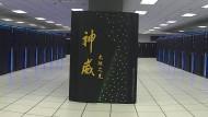 Der Sunway TaihuLight in der chinesischen Stadt Wuxi ist der bisherige Spitzenreiter unter den Supercomputern. Er schafft 93 Billiarden Rechnungen pro Sekunde.