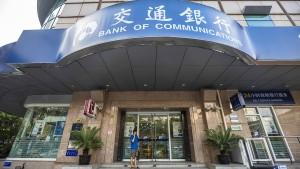 Bankverluste für Volk und Vaterland