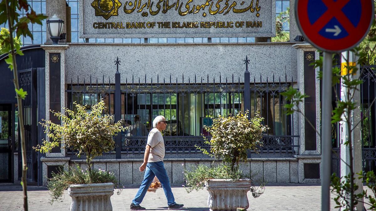 Irans Wirtschaft schrumpft dieses Jahr deutlich