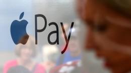 Oberste EU-Marktwächterin beäugt Apple Pay