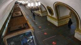 Bezahlen per Gesichtserkennung in der Moskauer U-Bahn