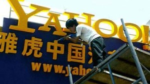 Yahoo steigt groß in China ein