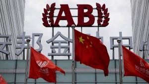 Steht China jetzt eine Finanzkrise bevor?