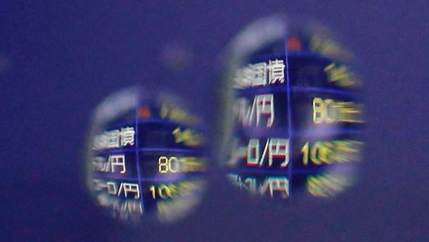 Japan beschließt ein neues Konjunkturpaket