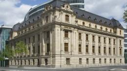 Schweizer Bank Julius Bär muss DDR-Vermögen zurückzahlen