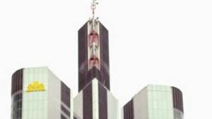 Commerzbank erstmals mit betriebsbedingten Kündigungen