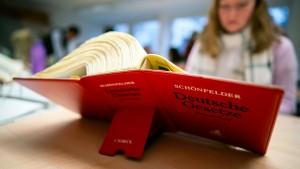 Das Eigentor der juristischen Fakultäten