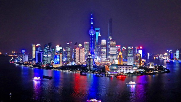 Shanghai's iconic TV tower turns blue to mark World Diabetes Day