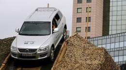 Unzulässige Abschalteinrichtung im VW Touareg