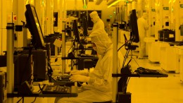 Chip-Unternehmen Globalfoundries investiert kräftig