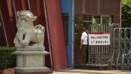 In der Schuhfabrik der Huajian Group in Ganzhou sollen die drei verschwundenen Aktivisten zuletzt verdeckt ermittelt haben.