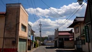 Fukushima-Betreiber Tepco will Hausbesitzer entschädigen