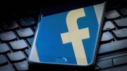 Facebook bewertet jetzt seine Nutzer