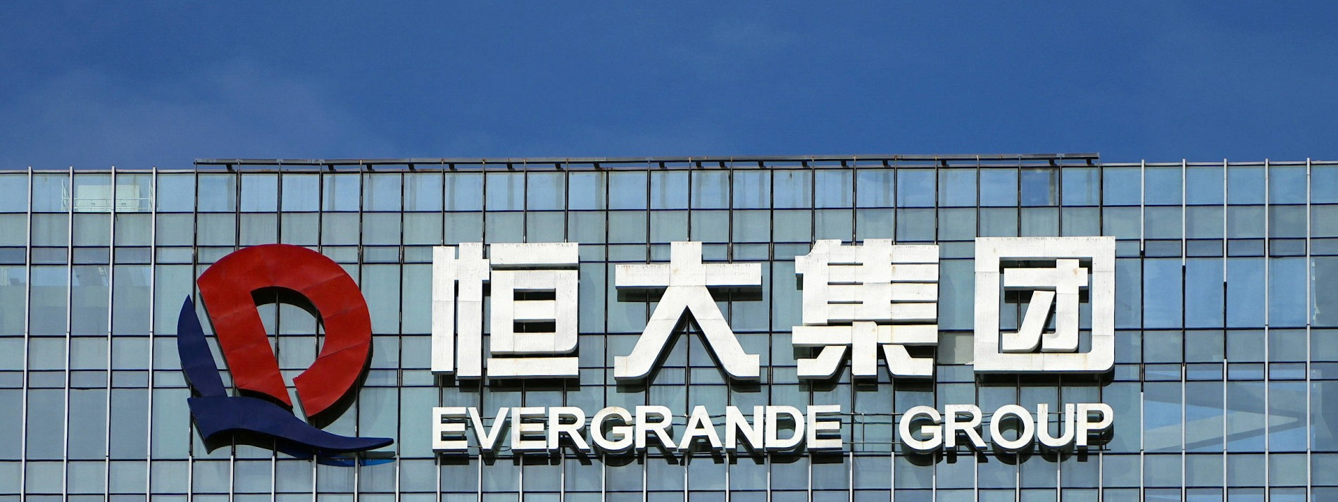Krisenkonzern Evergrande leistet Zinszahlung für Yuan-Anleihe