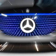 "Daimler tritt als Gründungsmitglied aus dem ""Charter of Trust"" (CoT) genannten Zusammenschluss gegen Internetkriminalität aus."