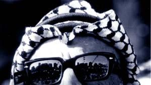 Die Millionen von Vater Arafat