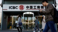 Die Commercial Bank of China (ICBC) in Peking