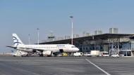 Hier übernimmt Fraport für 40 Jahre:  Flughafen in  Thessaloniki, der zweitgrößten Stadt Griechenlands.