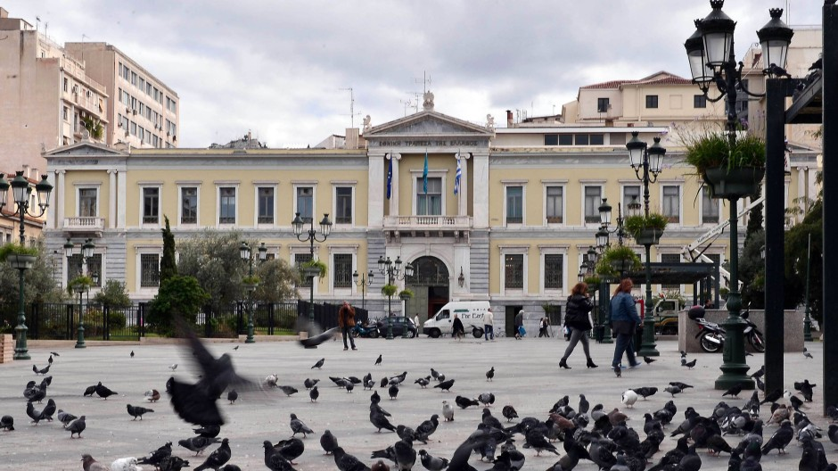 Die National Bank of Greece in Athen