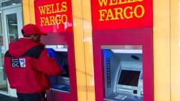 Amerikanische Großbank Wells Fargo will zehntausende Jobs streichen