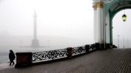 Russland finanziert sich mit Notreserven