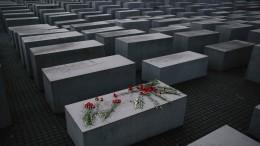 Die Reimanns stiften 250 Millionen Euro gegen Hass