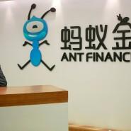 Zentrale von Ant Financial