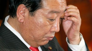 Japans Regierung streicht Ausgaben in Milliardenhöhe