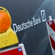Die Deutsche Bank bekräftigte heute, sie werde alle Zinsen zahlen.