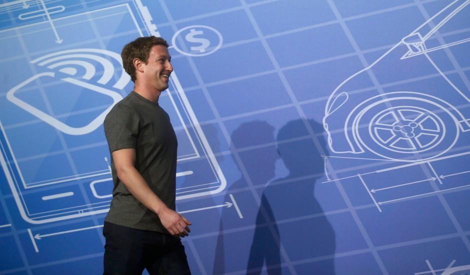 Facebook ceo mark zuckerberg media essay