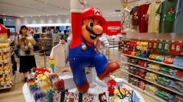 Nintendo mit sattem Plus