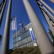 Unter Beobachtung: Grenke-Zentrale in Baden-Baden
