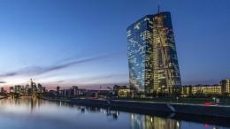 EZB erhöht Krisenprogramm PEPP um 600 Milliarden Euro