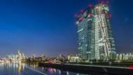Hält die Zinsen weiter extrem niedrig: die Europäische Zentralbank an ihrem Sitz in Frankfurt.
