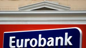 Qatar kommt zwei griechischen Banken zu Hilfe