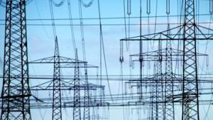 Kartellamt: Energie wird nicht billiger