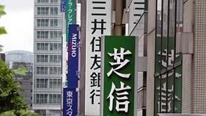 Japans Aufschwung setzt sich fort
