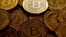 Hessen hofft auf Millionengewinn durch Bitcoin-Verkauf