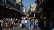 Einkaufsstraße in Gaziantep, einem Exportzentrum der Türkei nahe der syrischen Grenze.