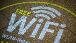 Der neue Goldstandard heißt Wi-Fi 6